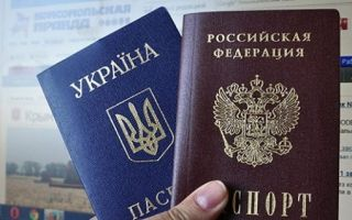 Получение российского гражданства гражданами Украины