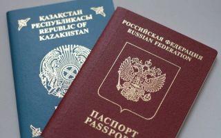 Является ли законным двойное гражданство в России и в Казахстане и можно ли его получить