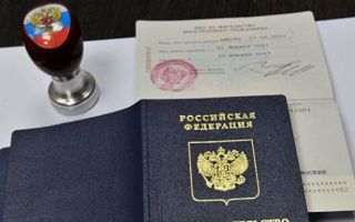 Условия продления вида на жительство в РФ