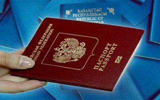 Особенности получения гражданства РФ гражданами Казахстана – порядок и специфика проведения процедуры