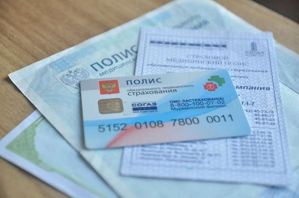 Изображение - Лицо без гражданства это 1-litso-bez-grazhdanstva-v-rf-min