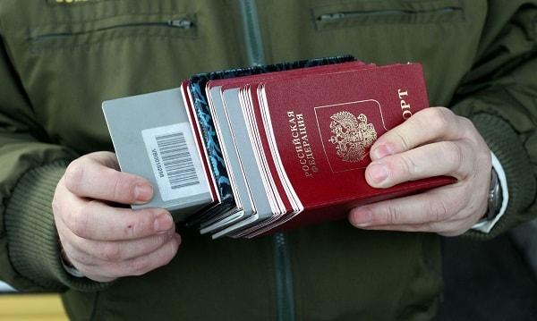 Изображение - Лицо без гражданства это 2-litso-bez-grazhdanstva-v-rf-min