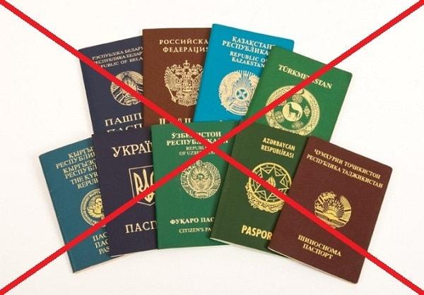 Критерии получения гражданства рф