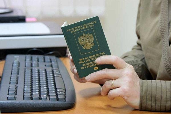 Изображение - Лицо без гражданства это 4-litso-bez-grazhdanstva-v-rf-min