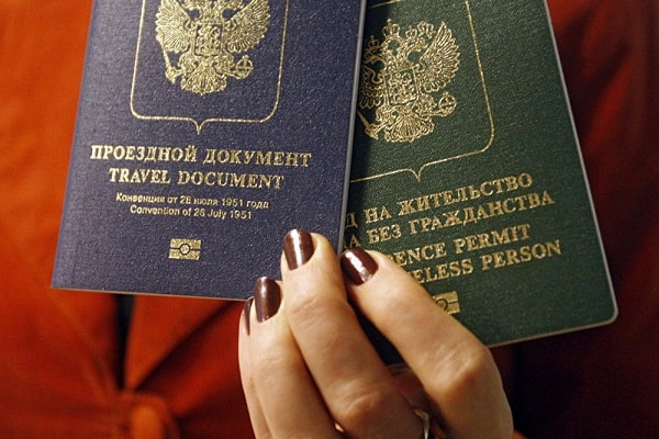 Изображение - Лицо без гражданства это 7-litso-bez-grazhdanstva-v-rf-min