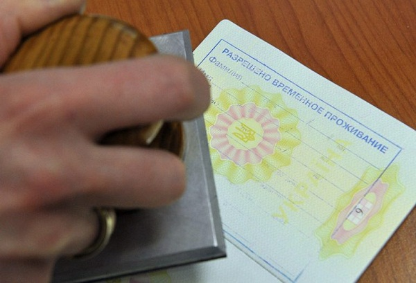 Изображение - Лицо без гражданства это 8-litso-bez-grazhdanstva-v-rf