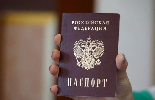 Получения гражданства рф по браку закон