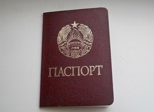 Южная осетия как получить гражданство