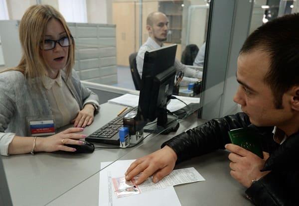 Изображение - Оплата патента 2-oplata-patenta-dlya-inostrannyh-grazhdan