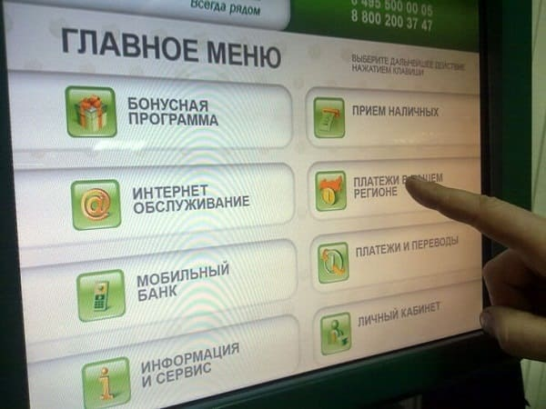 Изображение - Оплата патента 3-oplata-patenta-dlya-inostrannyh-grazhdan